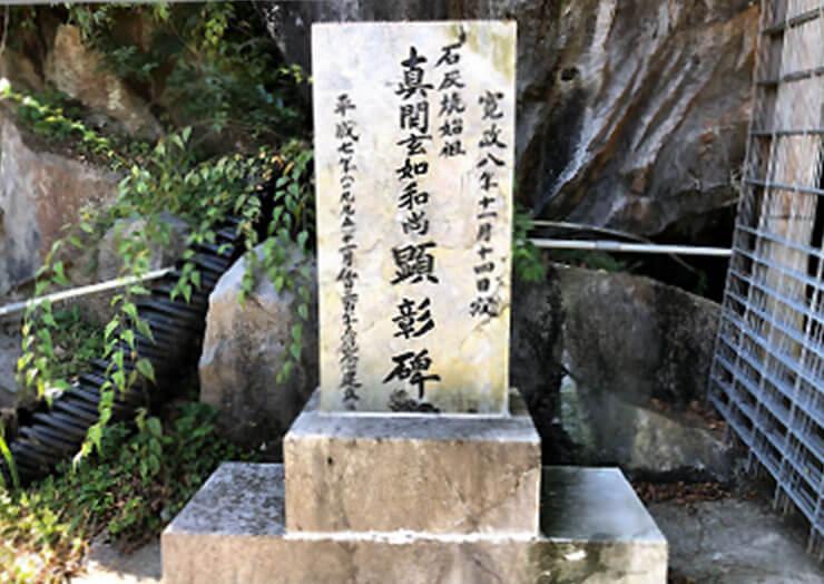 江戸時代からの歴史